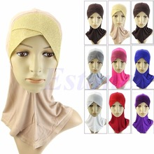 Muslim Hijab Islamic Bonnet Neck Full Cover Inner Head Wear Underscarf Hat Cap