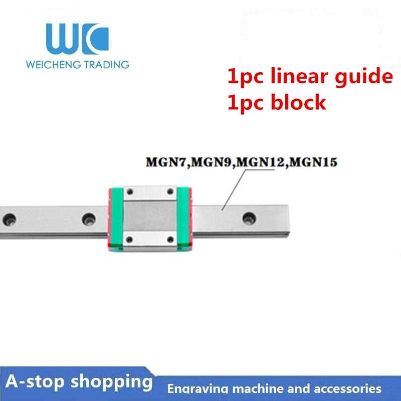 1PC MGN7 MGN12 MGN15 MGN9-100/150/200/250/300/350/400/450 /500/550 em miniatura trilho deslizante linear + 1PC carriage bloquear CNC impressora 3d