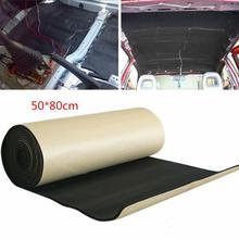5mm botas de coche Panel de cuerpo a prueba de sonido almohadilla de amortiguación Mat 50*80cm Anti ruido calor Protector de almohadilla a prueba de sonido