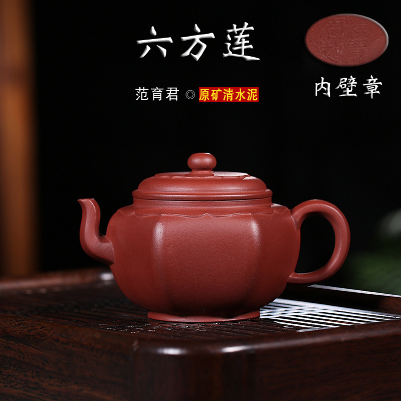 quality goods all hand undressed ore qing six Fang Lian teapot high-grade tea mixed batch of cement are recommendedquality goods all hand undressed ore qing six Fang Lian teapot high-grade tea mixed batch of cement are recommended