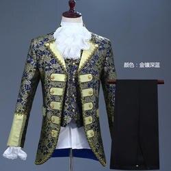 3 шт. мужские унисекс золотой костюм Блейзер пальто + брюки + жилет вечернее воротник с лацканами суд платье костюмы принц этап ретро