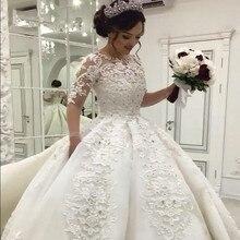 2020 공주 공 가운 아랍어 빈티지 웨딩 드레스 럭셔리 진주 레이스 절반 슬리브 이슬람 웨딩 드레스 Vestidos De Noiva
