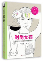 108 Pages My Fashion Coloriages Coloring Book For Kids Antistress Relieve Stress Kill Time Painting Drawing