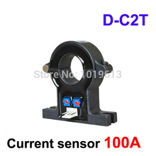 Single power supply hall current sensor 100a accurate electronic measurement of DC currents