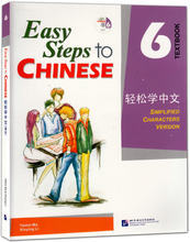 Chinese Learning Easy Steps to Chinese 6 (Textbook) book for children kids study chinese books with 1 CD (Chinese & English) easy steps to chinese teacher s book volume 1 with cd chinese teaching strategy book for teachers