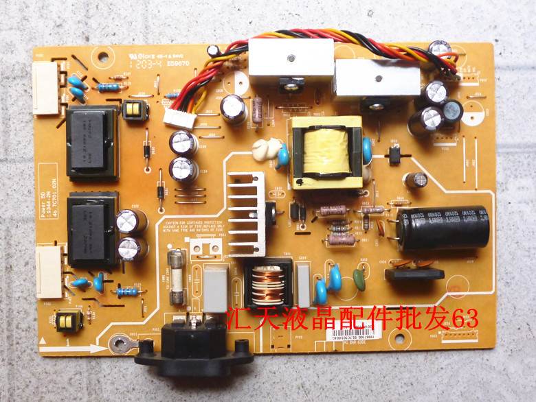 Free Shipping>Original   G235H P236H Power Board L9344-2N pressure plate 48.7C701.02N-Original 100% Tested Working free shipping tpv 2036 power board 715g2892 2 3 pressure plate original 100% tested working