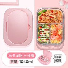 1040ml Separate Microwave Oven Special Glass Lunch Box with Spoons Heating Office Worker Student Sealed Preservation