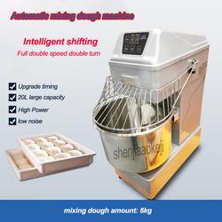 Автоматическое смешивание машина для теста серийный смеситель для теста 20L еды спиральное тесто прибор для взбивания 220 v/50 hz 1500w