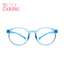 Ti-CARING Ultra-light memory anti-Blue ray full frame myopia amblyopia teenager reading glasses