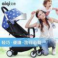 Hot Sale 0-36M Folding Aiqi Baby Stroller Lightweight Wheelchair Travel Baby Stroller Kid Car Carriage Pushchair