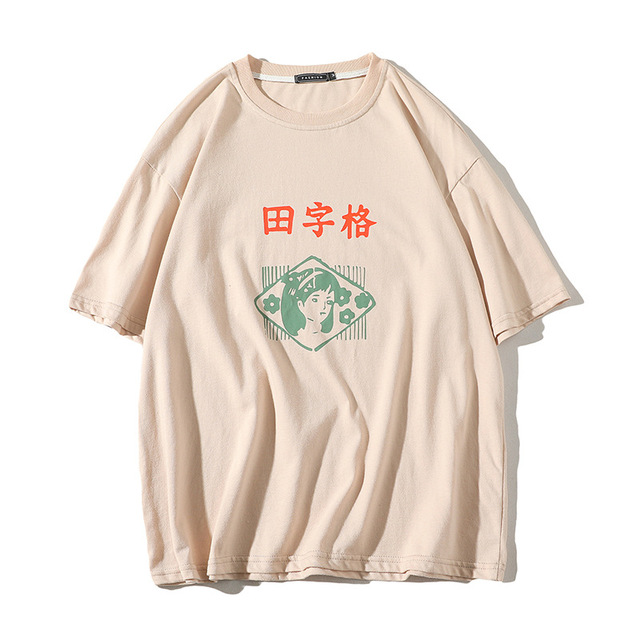de5d27e9167613 Mens T Shirts Fashion 2018 Vintage Rock Funny Tshirt M-XXL 2018 Summer Short  Sleeve T Shirt Men Fashion IT25