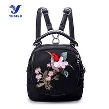 Yubird модный бренд птица Вышивка Для женщин рюкзак все сочетается с цветочным принтом рюкзак сумка ткань путешествия рюкзак