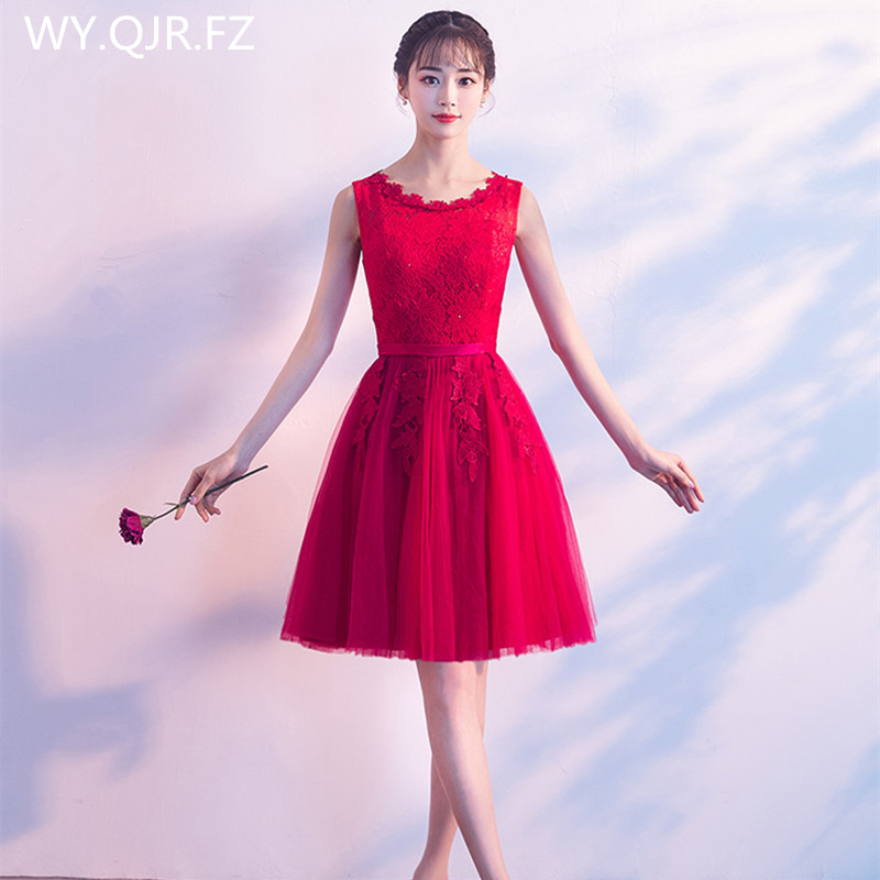 JYX72B#O Neck Wine Red Short Lace Up Bridesmaid Dresses