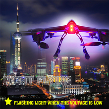 FX137 RC Helicopter 4 axis 4CH headless mode Lock protection can remote 300 meters Black Remote Control Drone toys VS X5C
