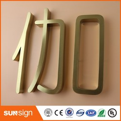 Custom stainless steel channel letters sign Laser cutting stainless steel letter
