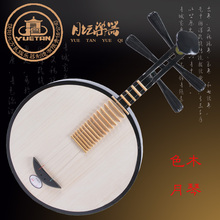 Hot-selling musical instrument sipi the popularity yukin