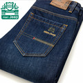 NianJeep Wholesale Men's Winter Thick Keep Warmly Cotton Jeans,Mid Waist Cashmere&Wool Inside Keep Warmly Slim Trousers