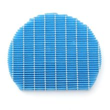 Applicable Sharp Air Humidifier Parts FZ-Y80MF FZ-GB90ZK KC-A40 KC-A50 KC-A70 KC-Y45 KC-Y65 KC-Y80 KC-Z40 KC-Z45 KC-Z65 KC-Z80