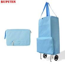 Ruputin 2018 Новая Складная портативная сумка для покупок покупка