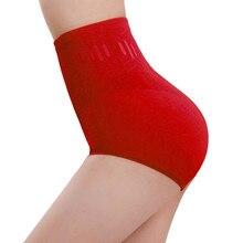 Корректирующее Управление трусики сексуальные женские Высокая талия животик контроль тела формирователь Утягивающие трусы брюки d90424