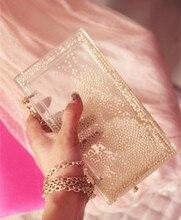 NEW shinning star transparent acryl moving perle frauen persönlichkeit partei kette schultertasche clutch abendtasche handtasche