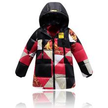 2016 New Winter Jackets For Teen Boys Children Coats Hooded Camouflage Padded Down Clothing Roupas Infant Menina Outwear Clothe