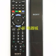ORIGIANL RM-ED047 remote control suitable for SONY TV RM-ED0