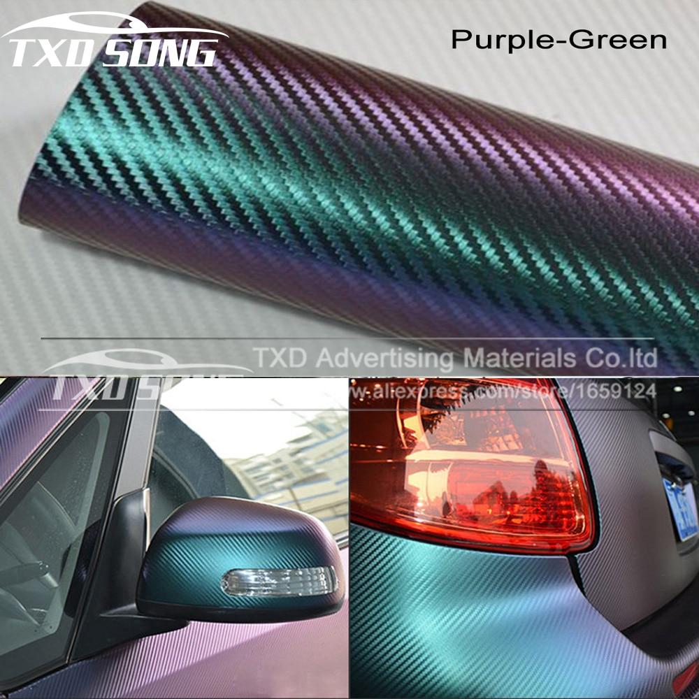 10/20/30/40/50/60x152CM/Lot Premium Green To Red Chameleon 3D Carbon Fiber Vinyl Wrap Film Chameleon Wrap Film With Air Bubble