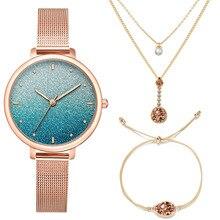 Women's wristwatch fashion creative stainless steel netting quartz watch student watch + bracelet set(3PCS/Set)