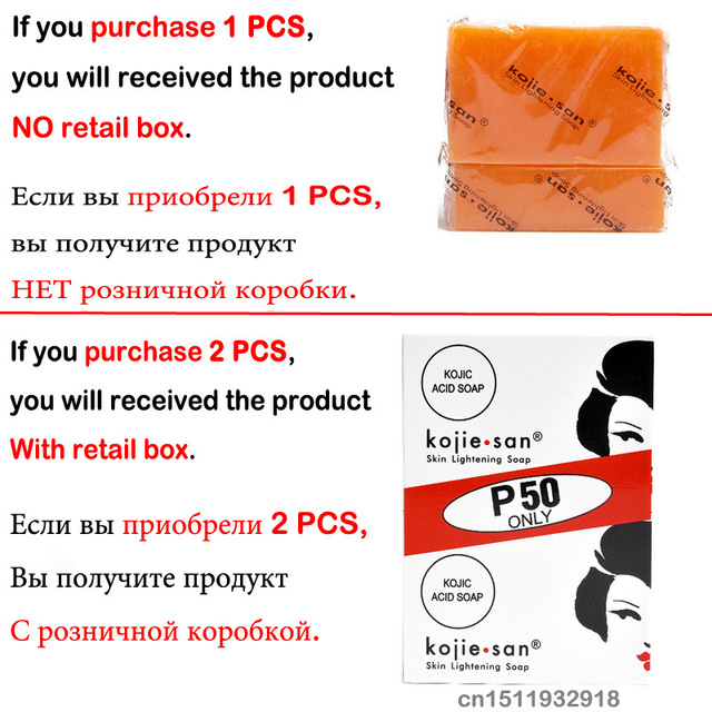 Kojic Acid Whitening Soap Handmade Skin Lightening Soap Deep Cleaning Shrink Pore Brighten Smooth Skin Anti aging Skin Care Spa