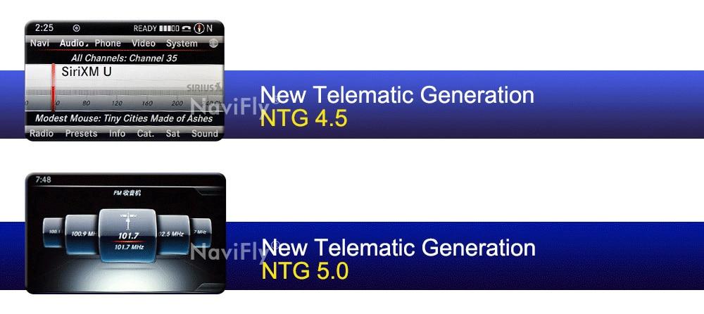 NTG 5
