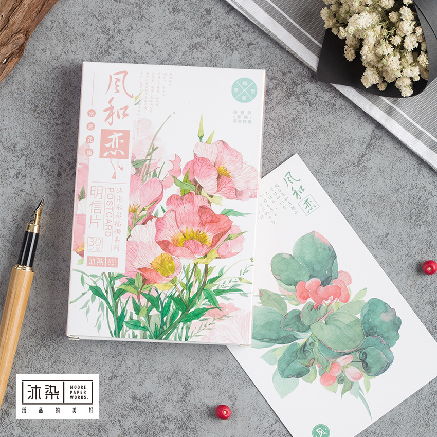 3 set/1 lot Retro wind flower Greeting Card Postcards Birthday Bussiness Gift Card Set Message Card D1-17