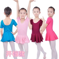 Short Sleeved Children Ballet Costumes Girls Kids Gymnastics Costume Leotard Tutu Dress Ballet Open Crotch Buckle