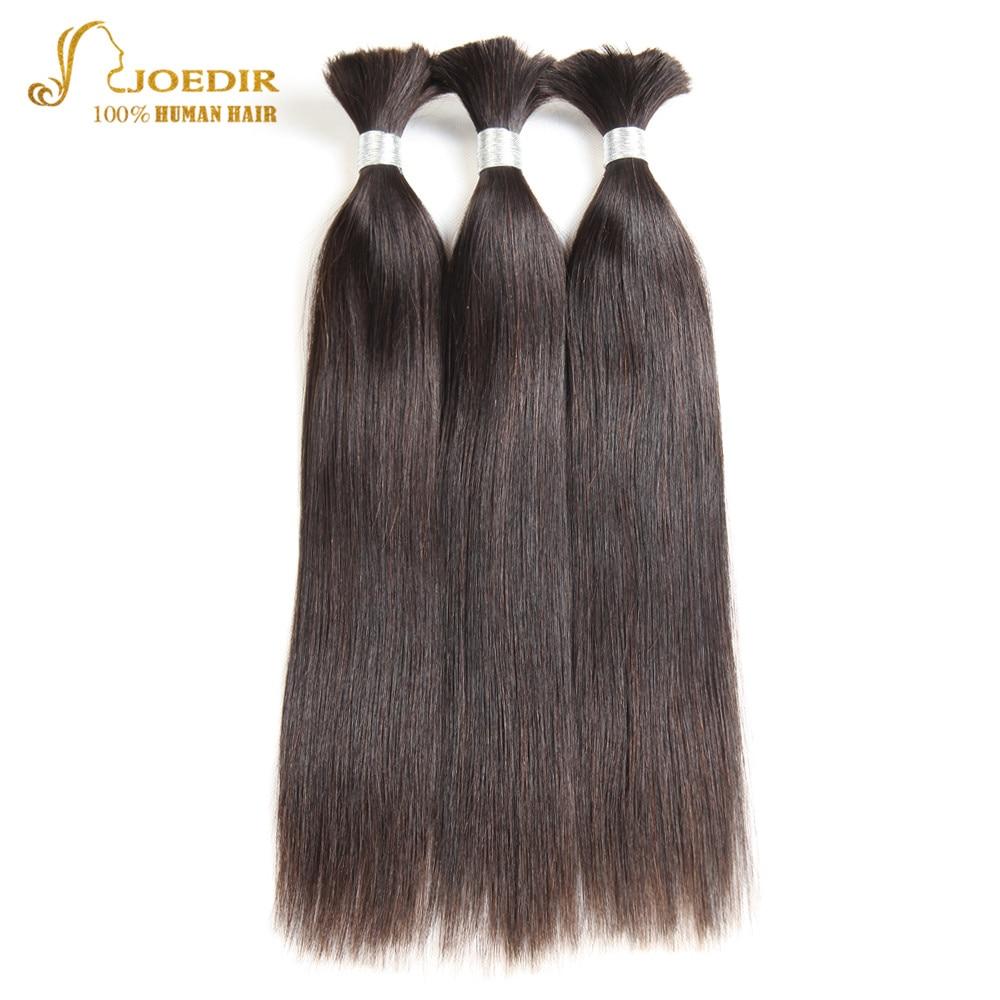 Joedir Hair Brazilian Straight Hair Bundles Remy Human Hair Weave Bulk Bundles Bulk Human Hair Extension For Braiding 30 Inch