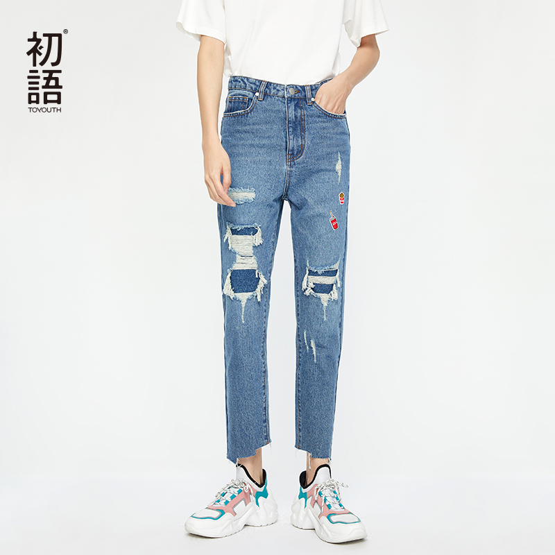 Toyouth Ripped Jeans Women Holes Embroidery Skinny Jeans Slim Femme Womens Ankle-Length Pencil Pants Elastic Pantalones