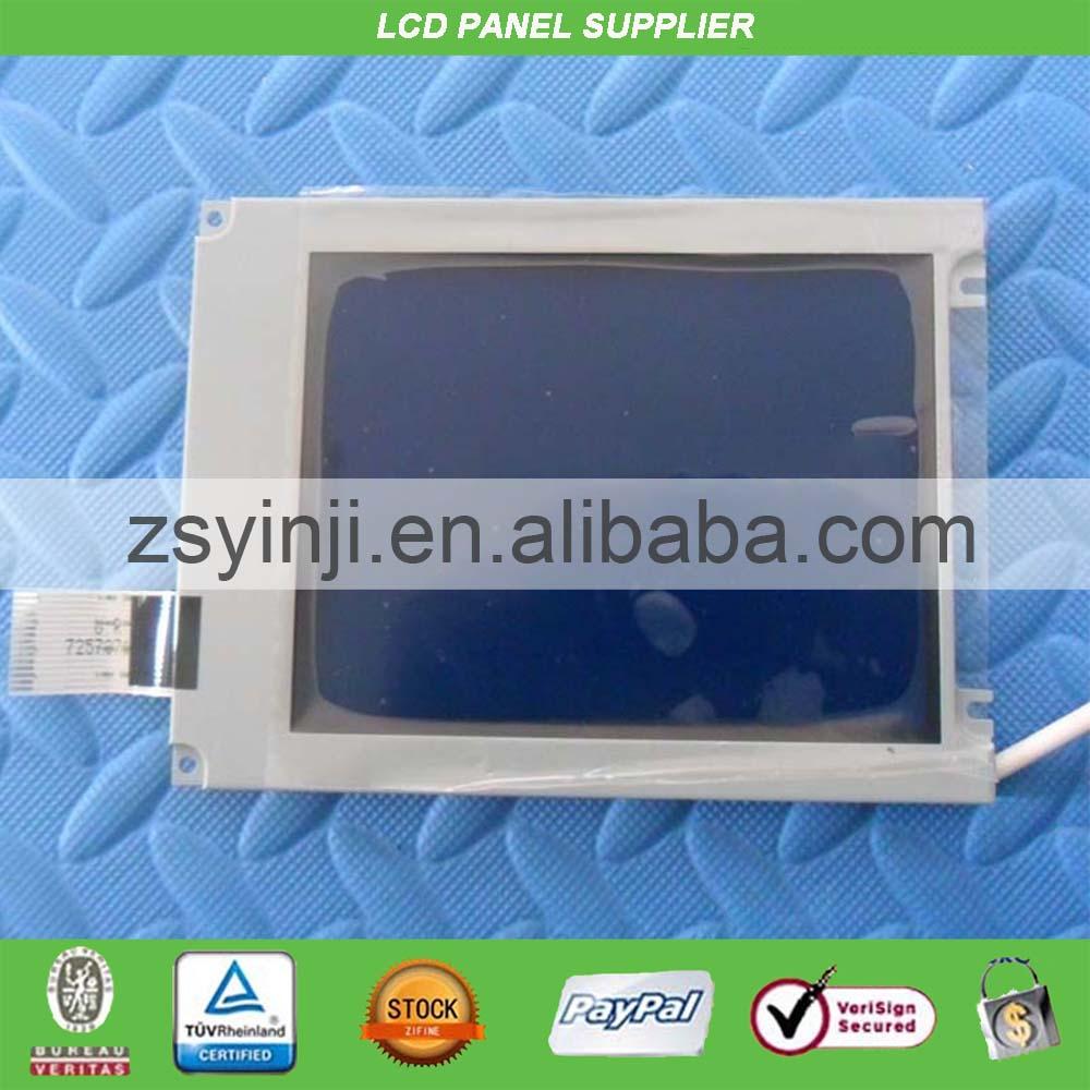 UMN-7371MC-B Industrial LCD Display