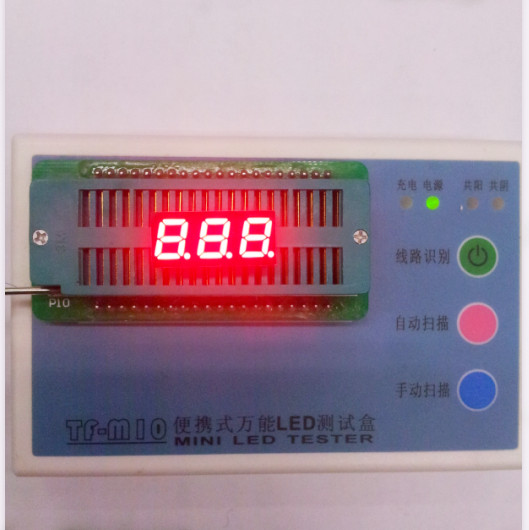 100pc Common Anode/Common Cathode 0.28 Inch Digital Tube 3 Bit Digital Tube 0.28inches Best Red Digital Tube