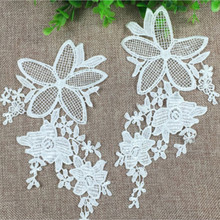 2pcs/lot White Floral Lace Sewing Applique Collar Neckline Diy Craft Accessories