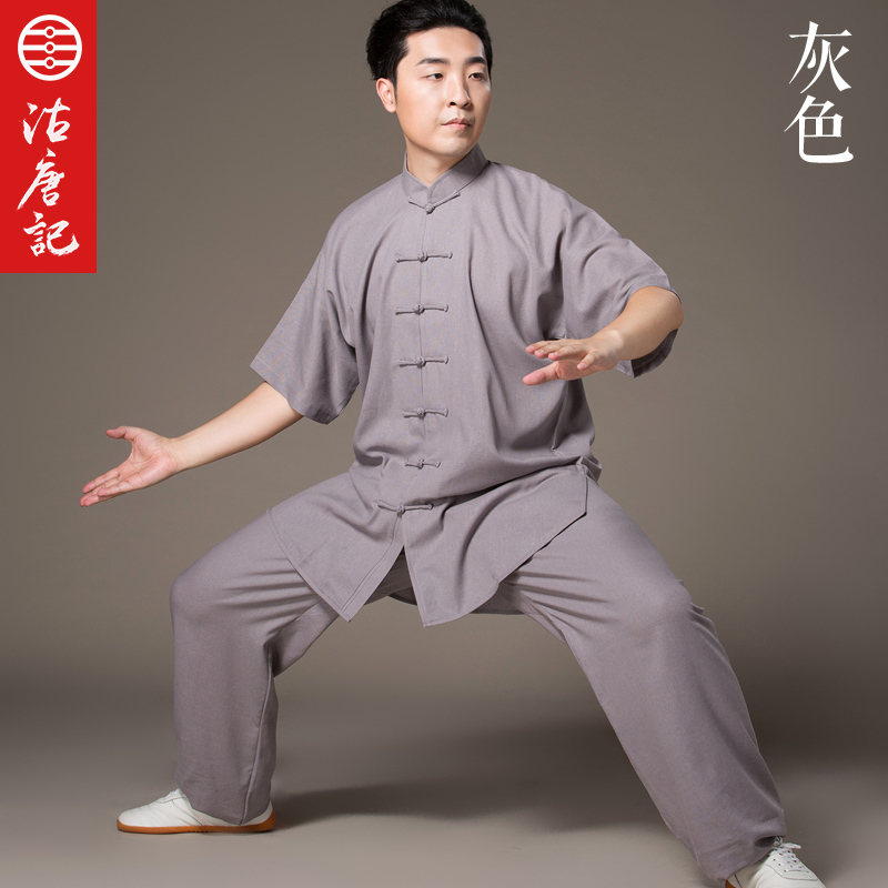 Traditional Tai Ji Uniform