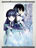 Аниме Необычные в магической средней школы стены прокрутки плакат татсуя и Miyuki 07