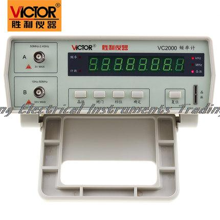 Fast arrival VC2000 frequency meter digital high precision frequency meter / 10 hz to 2.4 GHz range automatically