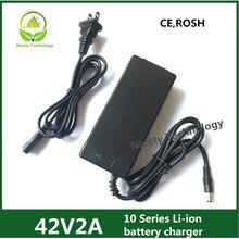 42V2A عالية كانليتي شاحن بطارية ليثيوم 36 فولت ليثيوم أيون و ليثيوم بو شاحن بطارية ل ebike مع DC5.5 * 2.1 و 5.5*2.5 CEcertification