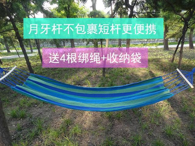tips wind need to wrap times rei do tying op quick and shelter bored friction weight around or saving the line roof tree tarp no barky get a rain blog for couple rest of just camp hammock tie let knot co you if here