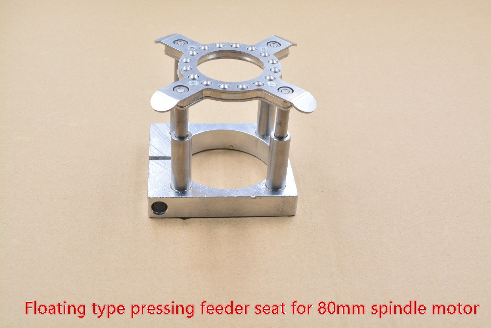 engraving machine spindle motor fully automatic clamp device floating type feeder pressing plate for 80mm spindle