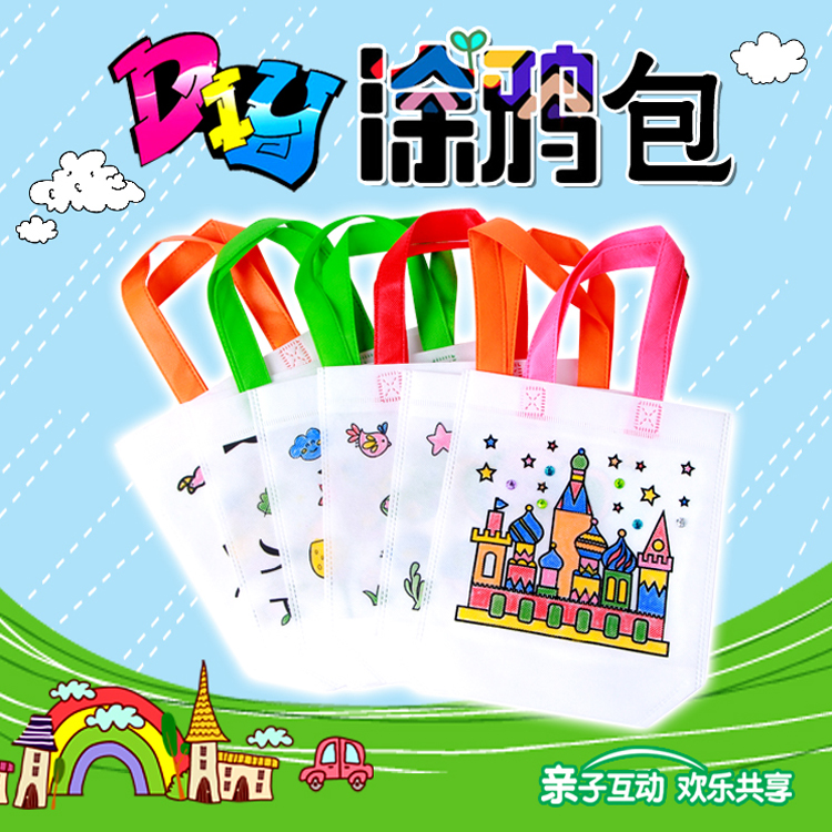 New arrival diy doodle bag eco-friendly child doodle canvas bag handmade material kit 8pcs free shipping