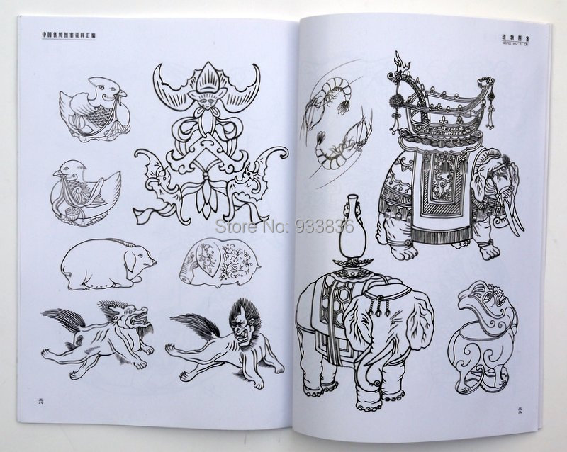 Line Art Animals Tattoo : Chinese painting book animals by baimiao xianmiao line drawing