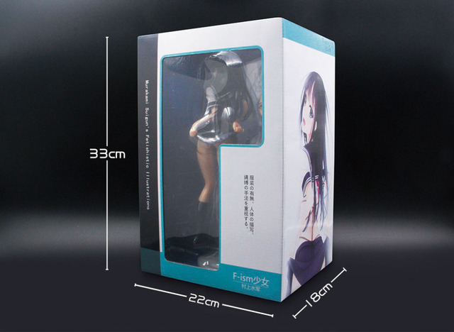 20cm Daiki Murakami Suigun No Yakata sexy girl Anime Action Figure PVC New Collection figures toys Collection for Christmas gift
