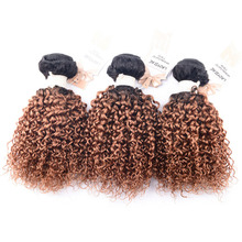 CHOCOLATE Brazilian Kinky Curly Virgin Human Hair 3 Bundles Ombre 2 Tone Color Black/Red or Black/Brown