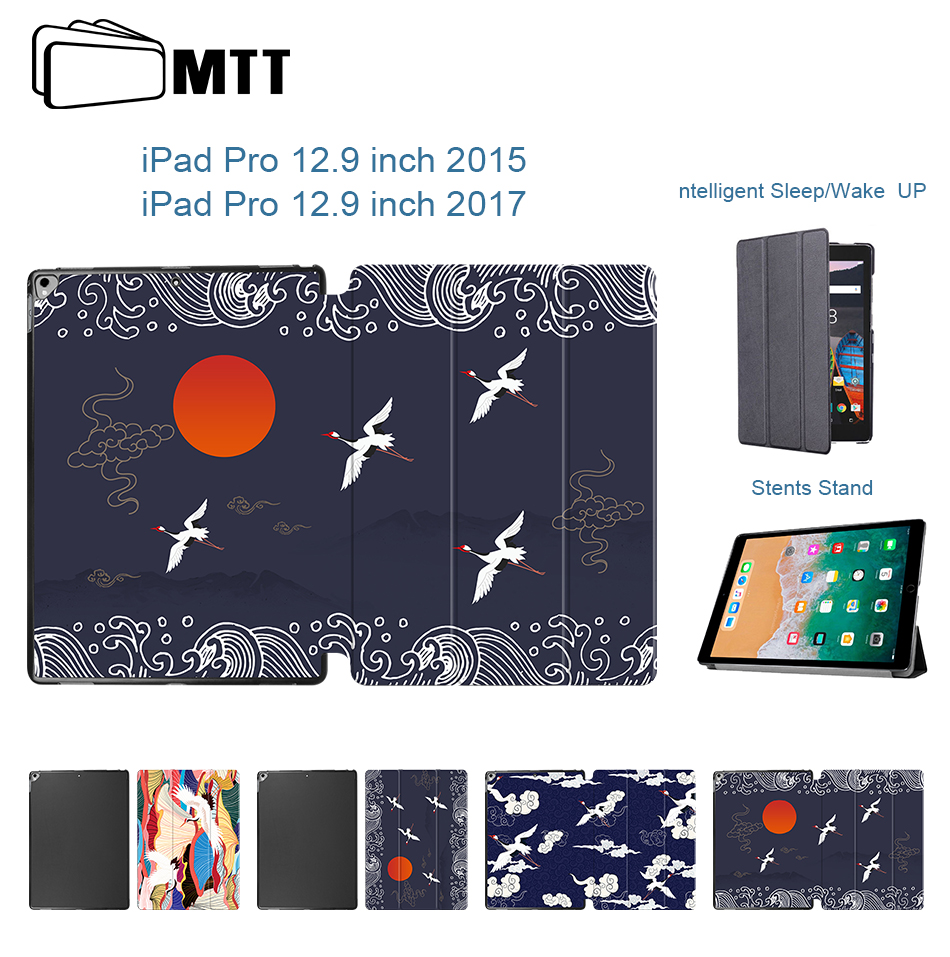 MTT Case Cover For IPad Pro 12.9 Inch 2015 2017 Version PU Leather Flip Stand Cover Protective Tablet Case Auto Sleep/Wake Up