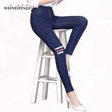 Skinny High Waist Jeans 2017 Fashion Print Capri Denim Biker Pants Push Up Soft Jeans Cropped Pencil Jeans Plus Size For Womens